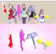 【MMDモデル限定配布】ゼンカイジャーキカイノイド勢の武器モデル