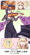 1週間バイオリン練習した結果