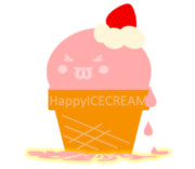 ハッピーアイスクリーム(苺)