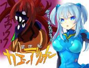 マギレコアニメ4話を見て