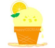 ハッピーアイスクリーム(檸檬)
