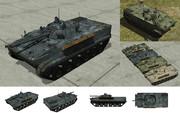 MMD用モブ歩兵戦闘車1987(モブBMP-3)セット
