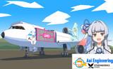 """AE170""""ロールアウト式典【StormWorks】Aoi Engineering"""