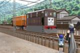 木造住宅街を走る木造路面蒸気機関車