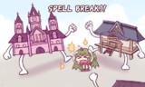 紅魔館と博麗神社にボッコボコにされるあうんちゃん