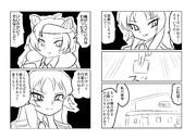 LAAD(その24)