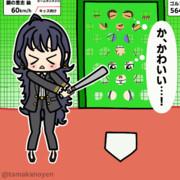 【GIFアニメ】徹底管理されたバット捌きを見せる樫本理事長代理