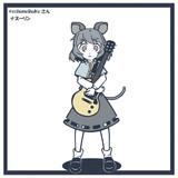 ナズーリン × ギター