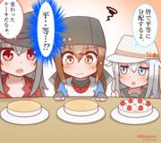 平等にケーキを分ける同志たち