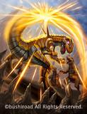 古代竜 ディノクラウド(カードファイト!!ヴァンガード)