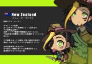 ニュージーランドちゃん(国擬人化)