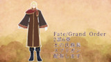 【Fate/MMD】土の氏族長スプリガン配布します