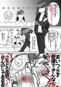 樫本理子の会遇