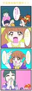 やる気を取り戻せ!!【トロピカル〜ジュ!プリキュア】