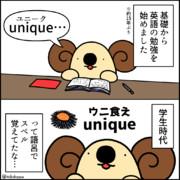 英語始めました