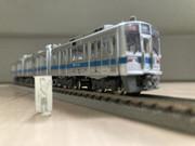 鉄道模型レイプ!1/150と化した先輩