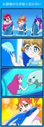 【トロピカル〜ジュ!プリキュア27話】水族館の生き物と触れ合い