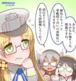 日本の武闘派眼鏡に絡まれるノーザンプトン