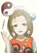 玉造魅須丸