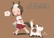 変な柄の猫とすれ違ってさっきまで落ち込んでいた事を忘れてしまったメジロライアン