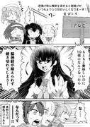【小ネタ】ノリのいい17駆