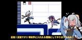 さめあかりのアクションゲーム② ゲーム実況風
