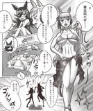 【ウマ娘】残暑の水着ゴルシライス漫画【木工用ボンド先生風】