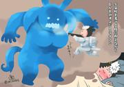 宇宙服を着て空腹に耐えながら巨人を倒すメジロライアン