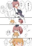 日本の挨拶