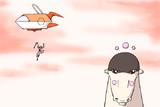 IZUMI -KICHI道-