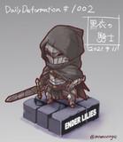 ほぼ毎日デフォルメ#1002 黒衣の騎士