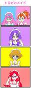 トロピカメイド【トロピカル〜ジュ!プリキュア】