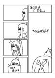 ひがんのおはぎ 第384話