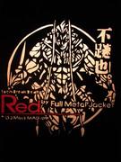 (切り絵) Red. by Full Metal Jacket 【No.4】