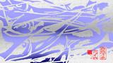 「海 01」※透過効果・青・おむ09401