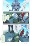 【めーさく漫画】「距離感がたまにバグる二人」①