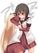 くだらない事で結衣の逆鱗に触れた京子の末路