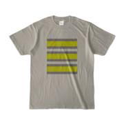 Tシャツ   シルバーグレー   3_Runway滑走路