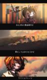 劇場版うまよん -逆襲のタキオン-