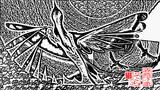 「空 01」※版画効果・おむ09405