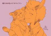 猫にメロメロ