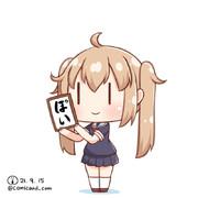 村雨 艦これワンドロ 210915