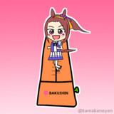 【GIFアニメ】バクシン的メトロノーム