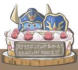 スライムのバースデーケーキ
