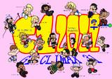 ゆるまる新日本プロレス G1 CLIMAX 31