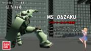 【MMDロボアニフェス2021】MS-06アリスマーガトロイド専用機