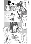 【ウマ娘】事件です!!