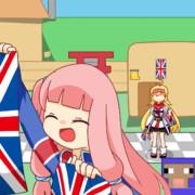 英国からの宣戦布告
