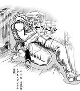 二〇二一年 9月20日 アグネスデジタル尊死