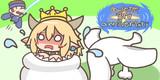 クッパ姫3周年